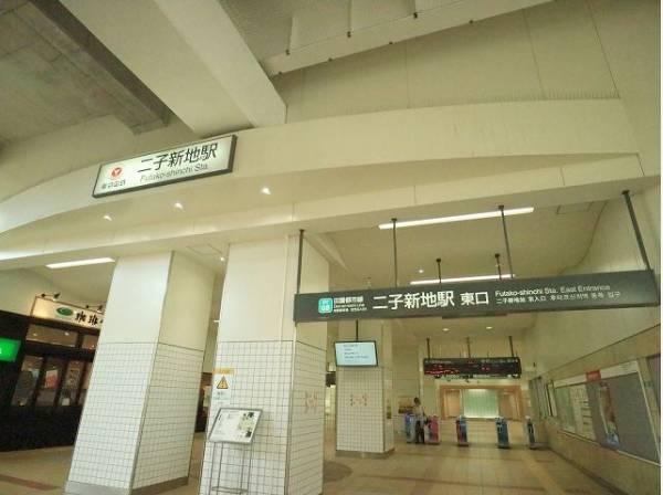 東急田園都市線 二子新地駅まで2900m 住宅街の近くにある落ち着いた駅です。駅のすぐそばを多摩川が流れており、河川敷ジョギングコースが近いです。