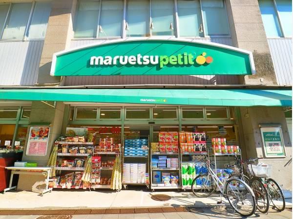 マルエツプチ品川橋店まで450m マルエツの小型スーパー。24時間営業で自身の生活に合わせてのご利用が可能です。