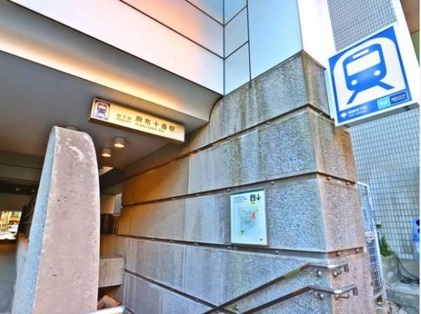 東京メトロ南北線 麻布十番駅まで550m 東京メトロ南北線と、都営地下鉄の大江戸線が乗り入れ、都内屈指の洗練された街並みが広がる人気のエリアです。