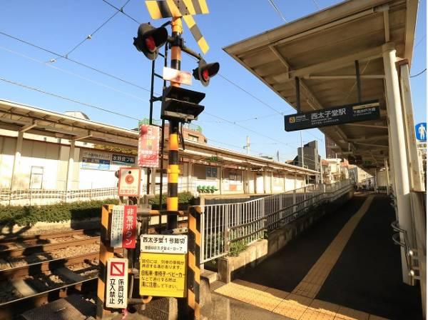 東急世田谷線 西太子堂駅まで850m