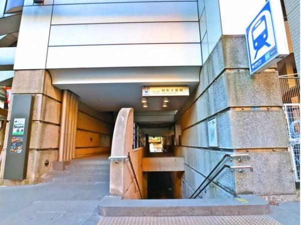 東京メトロ南北線 麻布十番駅まで850m 東京メトロ南北線と、都営地下鉄の大江戸線が乗り入れ、都内屈指の洗練された街並みが広がる人気のエリアです。