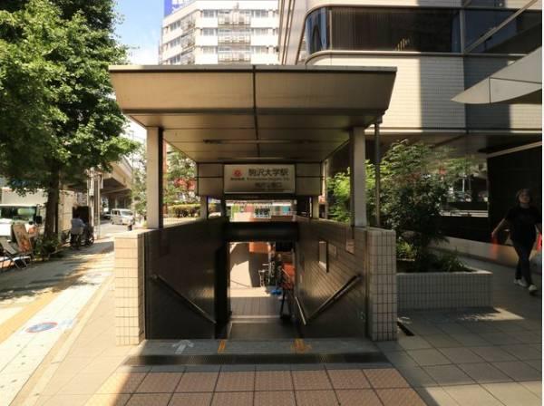 東急田園都市線 駒沢大学駅まで650m