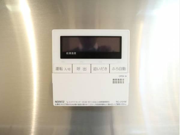 キッチンから「おいだき」ができるリモコン。多彩な機能満載のリモコンは、毎日のお湯ライフをより楽しく便利にしてくれる機能がいっぱいです。