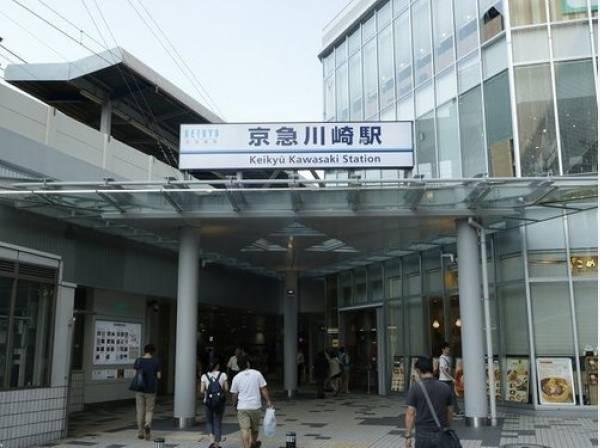 京急本線 京急川崎駅まで1600m
