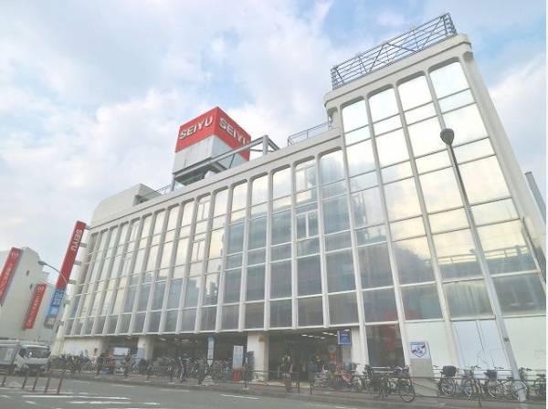 西友武蔵新城店まで850m