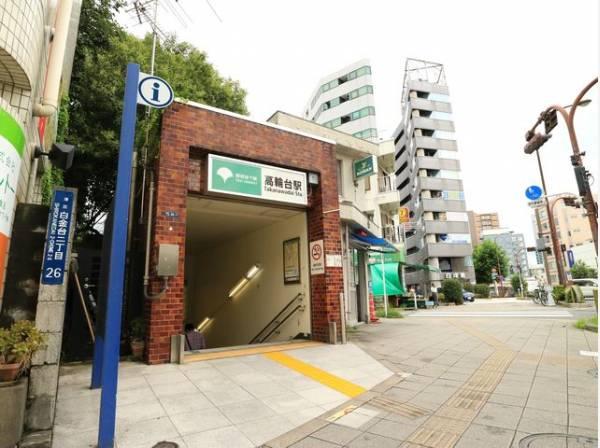都営浅草線 高輪台駅まで450m