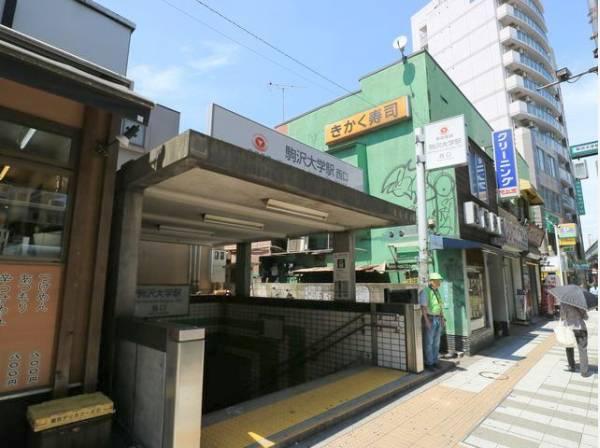 東急田園都市線 駒沢大学駅まで2100m 渋谷駅まで3駅、6分とアクセス良好で、その名の通り、駅から徒歩10分ほどの場所に駒沢大学のキャンパスがある学生街です。