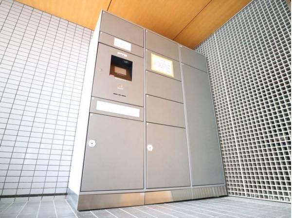 留守がちな方にも便利な宅配ボックス完備。再配達の手続きなど手間が省けます。