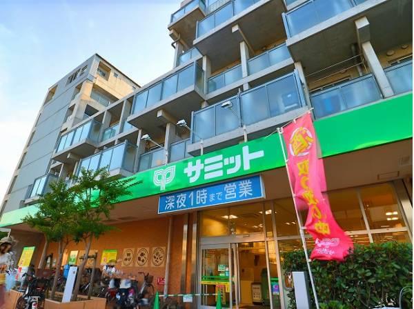 サミットストア芦花公園駅前店まで750m
