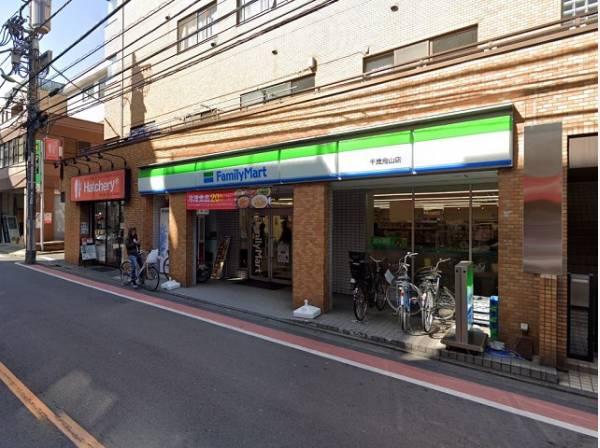 ファミリーマート千歳烏山店まで400m