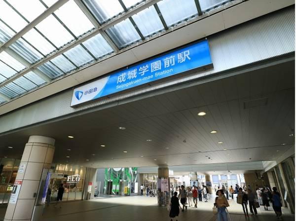 小田急小田原線 成城学園前駅まで1300m 駅周辺は商業施設やスーパー、商店街があり、個性的なお店が軒を連ねています。駅周辺を離れると閑静な住宅街が広がっています。