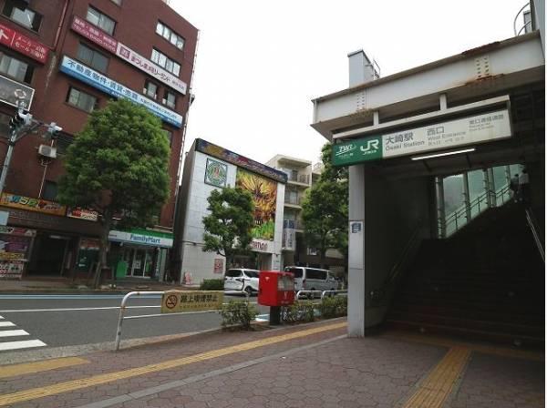 JR山手線 大崎駅まで450m