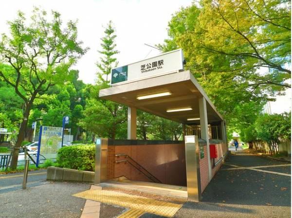 都営地下鉄三田線 芝公園駅まで190m