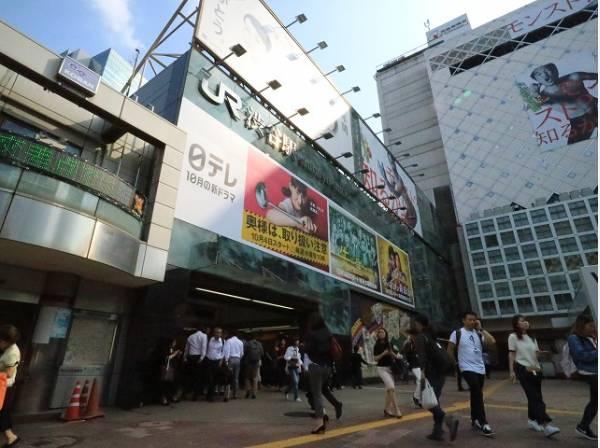 JR山手線 渋谷駅まで280m JR、東京メトロ、東急電鉄、京王電鉄の4社が乗り入れるターミナル駅。スクランブル交差点を代表として、昼夜を問わず人があふれ、活気に満ちています。