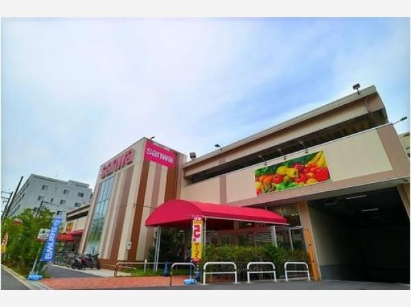 sanwa川崎遠藤店まで180m