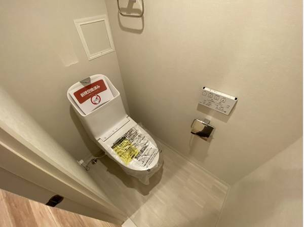 プライベート空間として機能や内装にこだわった、ナチュラルで優しい雰囲気のトイレはリラックス空間へ。