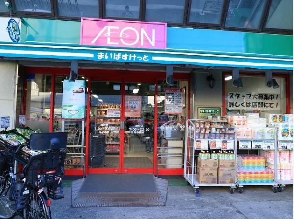 まいばすけっと殿町店まで820m イオングループで、コンビニサイズのお店に、食品スーパーを凝縮した品揃えを提供しています。