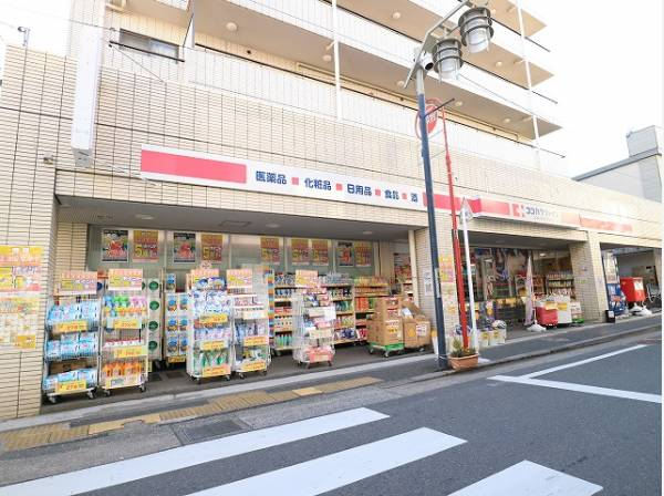 ココカラファイン大井町店まで750m