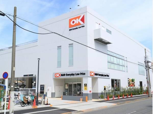 オーケー矢口店まで600m 『高品質・Everyday Low Price』をコンセプトにしたスーパー。