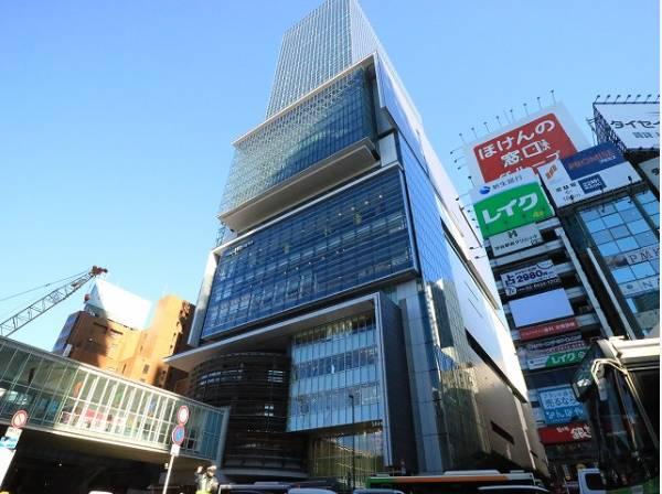 渋谷ヒカリエまで1300m