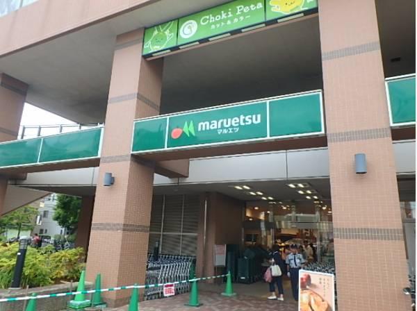 マルエツ鹿島田店まで600m