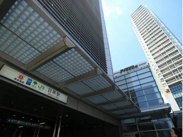 JR山手線 目黒駅まで1500m JR山手線の他、東急目黒線・東京メトロ南北線・東京メトロ三田線と3路線の電車があり交通に便利です。都心の中には緑がたくさんあり、過ごしやすいです。