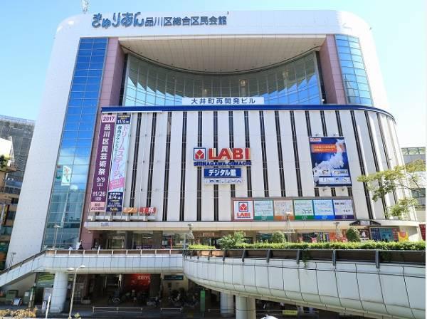 ヤマダ電機 LABI品川大井町店まで1100m