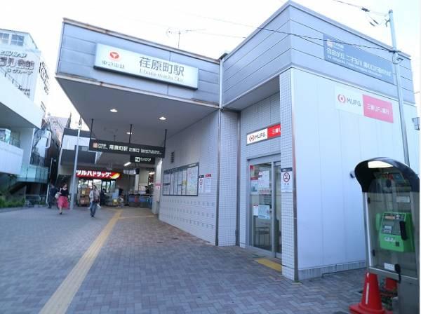 東急大井町線 荏原町駅まで550m