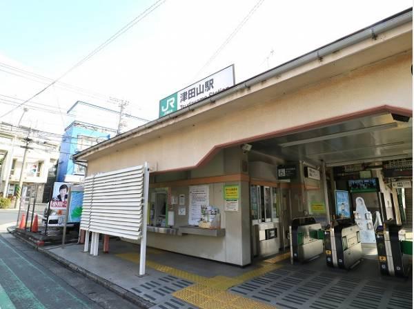 JR南武線 津田山駅まで1600m 駅から徒歩約5分には子ども夢パークがあります。子供が安心してありのままの自分でいられる場として川崎市がつくった施設です。