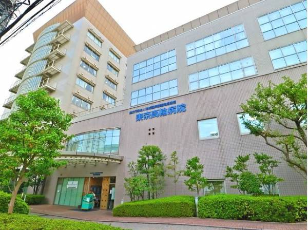 JCHO東京高輪病院まで700m
