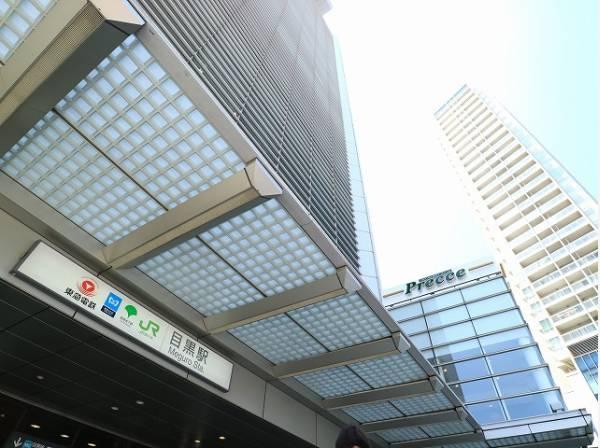 JR山手線 目黒駅まで700m JR山手線の他、東急目黒線・東京メトロ南北線・東京メトロ三田線と3路線の電車があり交通に便利です。都心の中には緑がたくさんあり、過ごしやすいです。