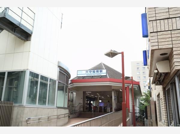 京急空港線 穴守稲荷駅まで350m