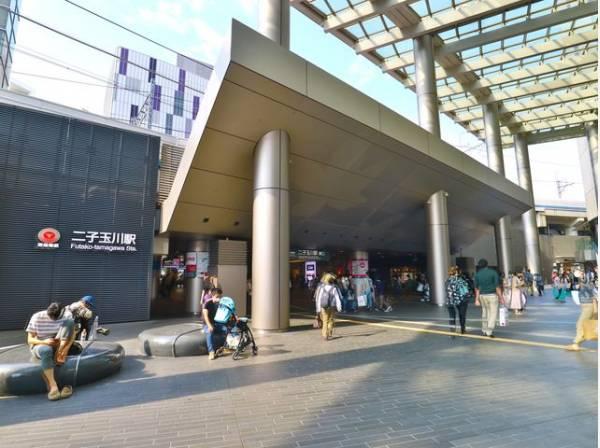 東急田園都市線 二子玉川駅まで270m