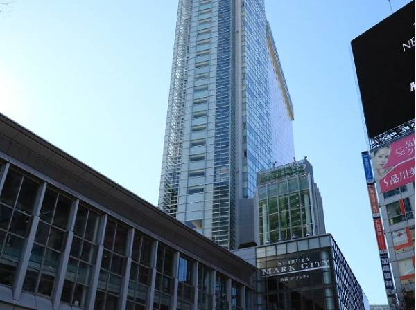 渋谷マークシティまで650m