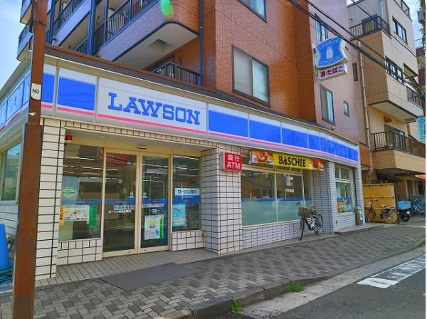 ローソン鶴見小野店まで220m