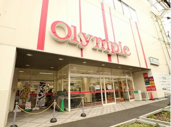 オリンピックショッピングセンター川崎鹿島田店まで900m