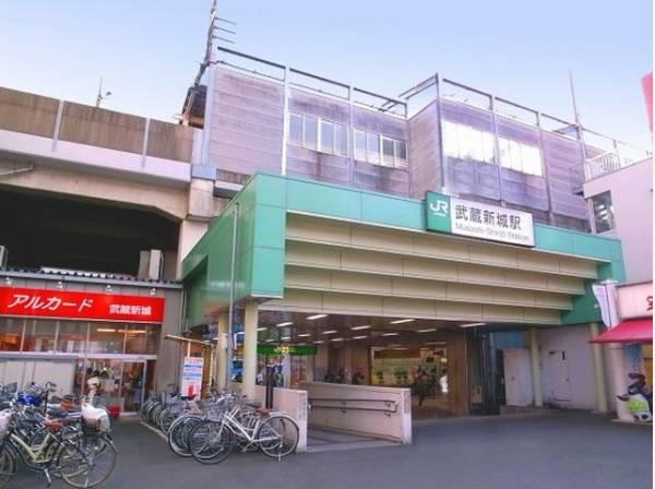 JR南武線 武蔵新城駅まで1600m エスカレーター、エレベーターが設置されています。駅近くには商店街があり、住み心地の良い駅です。