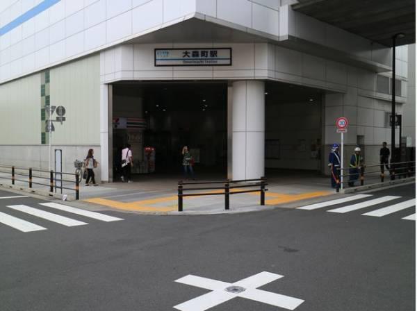 京急本線 大森町駅まで1000m 駅周辺には、スーパーやドラッグストア、飲食店や100円ショップもあるのでお買い物に便利です。