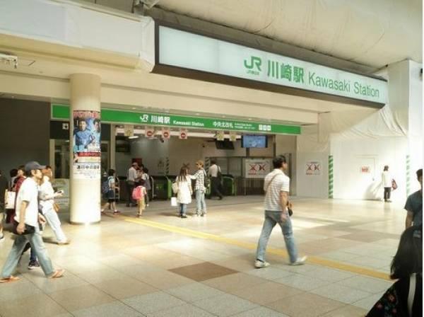 京浜東北線 川崎駅まで1500m