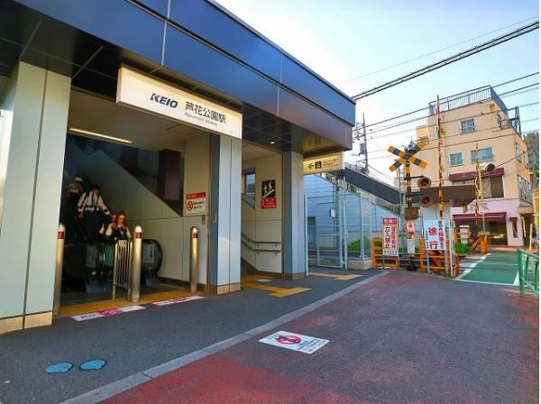 京王線 芦花公園駅まで650m
