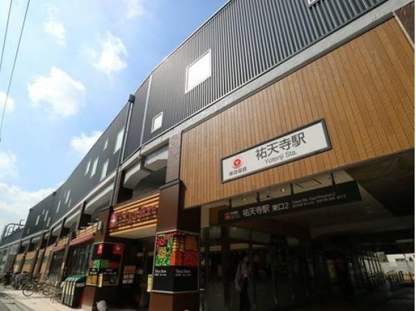 東急東横線 祐天寺駅まで1400m  渋谷や目黒エリアに近いですが、交通量が少なく、穏やかな住みやすいエリアです。