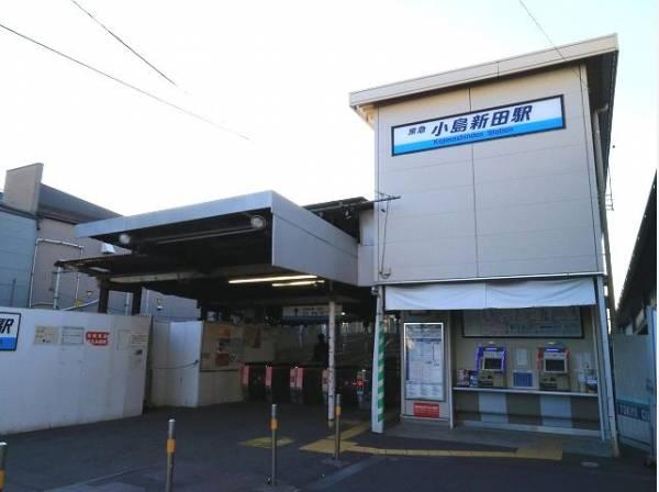 京急大師線 小島新田駅まで200m 京浜急行大師線の終点駅。隣接する川崎貨物駅構内をオーバークロスする跨線橋「いつくしま跨線橋」はロケ撮影地として有名です。