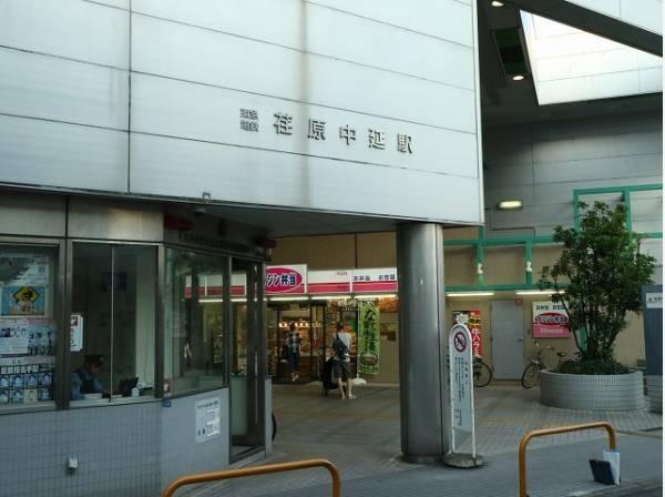 東急池上線 荏原中延駅まで700m