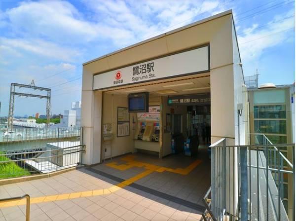 東急田園都市線 鷺沼駅まで850m
