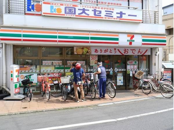 セブンイレブン大田区矢口店まで400m