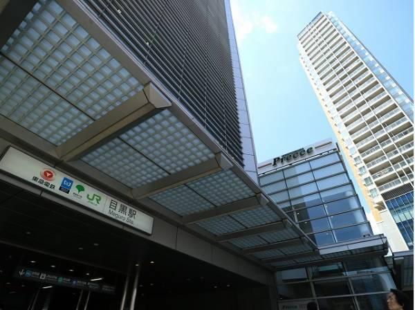 JR山手線 目黒駅まで350m JR山手線の他、東急目黒線・東京メトロ南北線・東京メトロ三田線と3路線の電車があり交通に便利です。都心の中には緑がたくさんあり、過ごしやすいです。