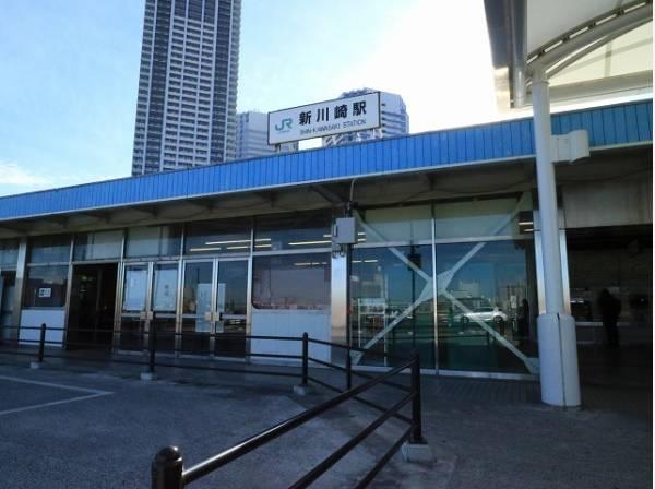 JR横須賀線 新川崎駅まで2300m 湘南新宿ラインが乗り入れ、都心や横浜方面へもアクセスの良い駅です。駅周辺は再開発が進み、タワーマンションや商業施設が建設されています。