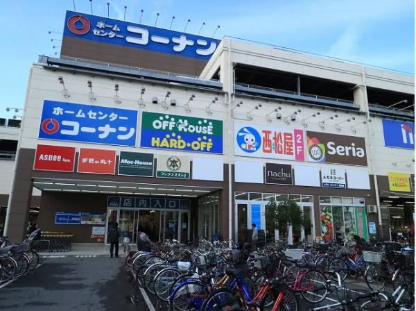 コーナン川崎小田栄店まで400m