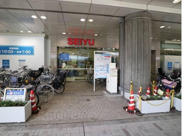 西友大井町店まで700m