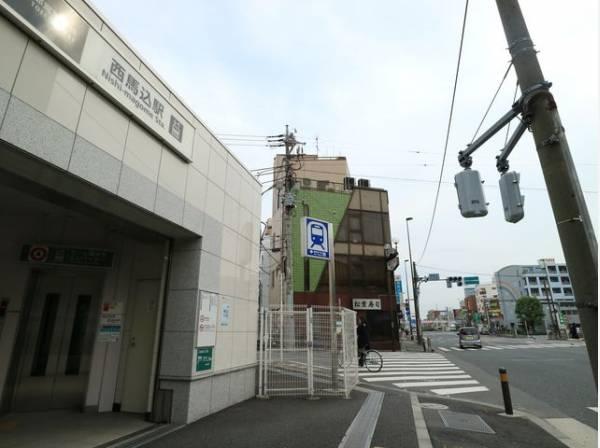 都営浅草線 西馬込駅まで1400m